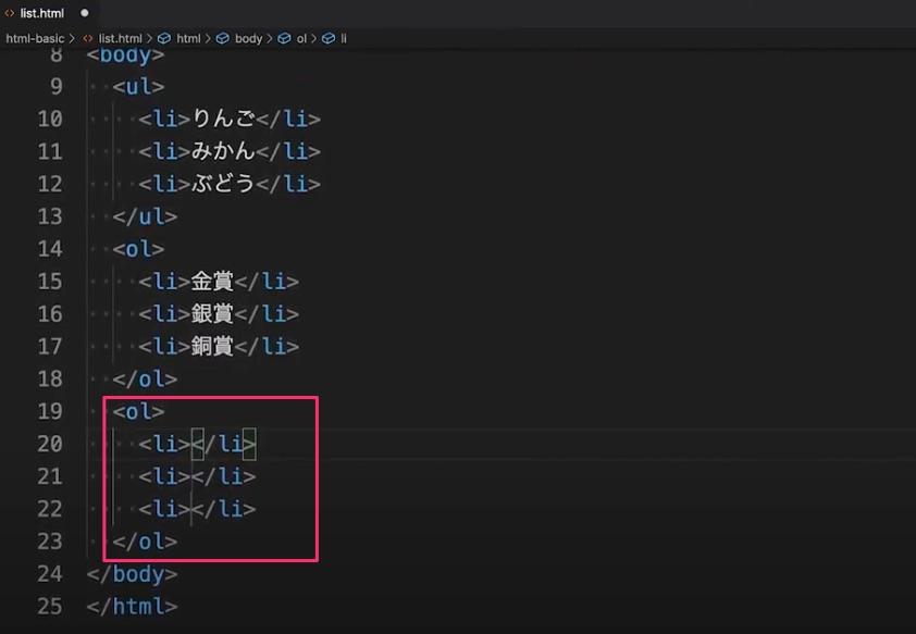 VSCodeのolショートカット使用結果