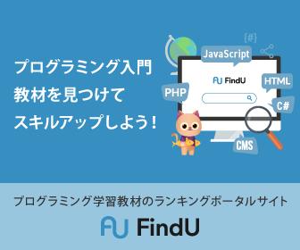 FindU
